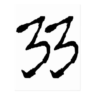 Number33 Tarjeta Postal