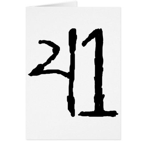 Number41 Tarjetón