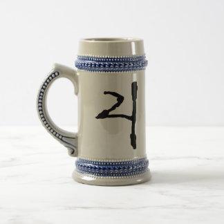 Number4 Jarra De Cerveza