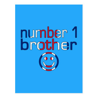 Number 1 Brother ( Brother's Birthday ) Postcard