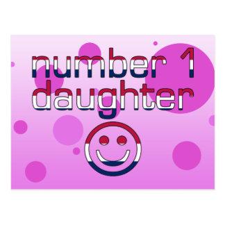 Number 1 Daughter in American Flag Colors Postcard