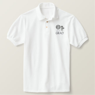 Number 1 Grad Graduation  Embroidered Embroidered Polo Shirt