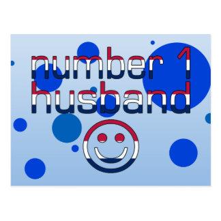 Number 1 Husband in American Flag Colors Postcard