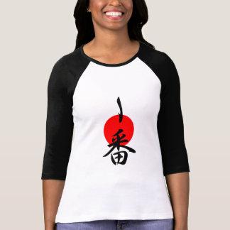 Number 1 - Ichiban T-shirt