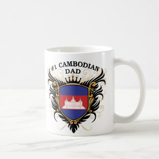 Number One Cambodian Dad Mugs