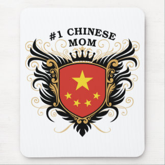 Number One Chinese Mom Mouse Pad