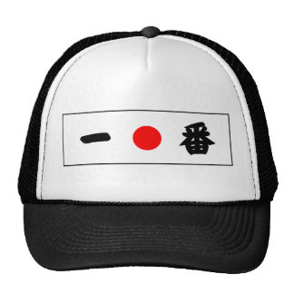 Number One Hat
