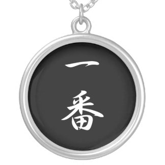 Number One - Ichiban Round Pendant Necklace