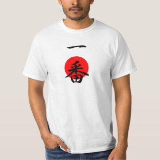 Number One - Ichiban T-Shirt