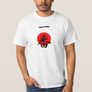 Number One - Ichiban T Shirts