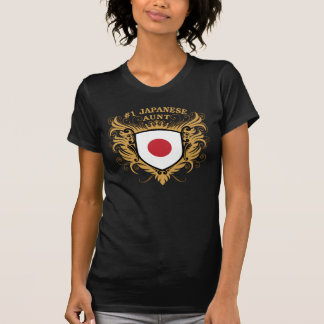 Number One Japanese Aunt T-Shirt