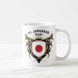 Number One Japanese Dad Coffee Mugs
