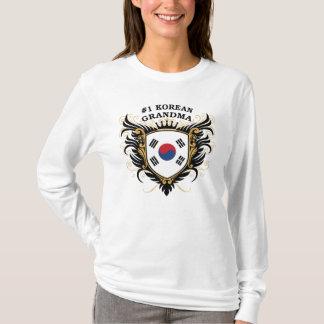 Number One Korean Grandma T-Shirt