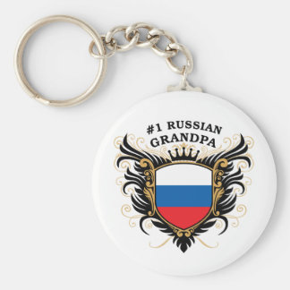 Number One Russian Grandpa Keychain