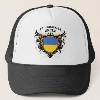 Number One Ukrainian Uncle Trucker Hat