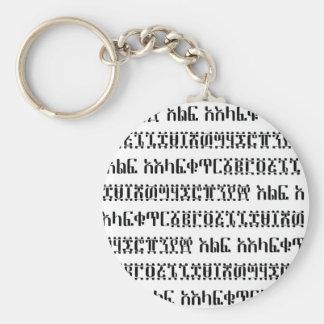 numbers B/W Keychain