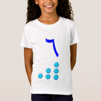 Numerals East Arabic 6 with pegs T-Shirt