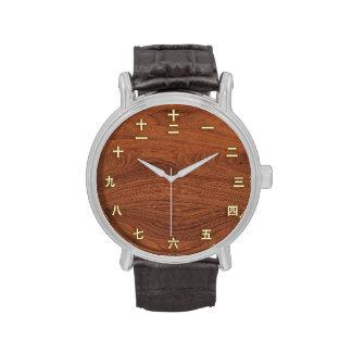 Números del kanji en la madera relojes de pulsera