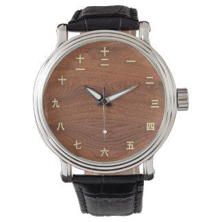 Números del kanji en la madera reloj de mano