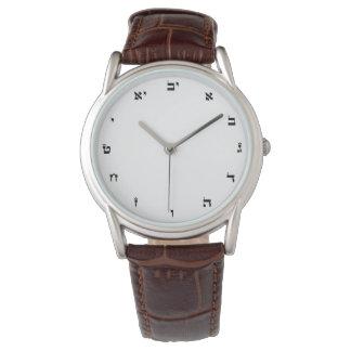 Números hebreos - reloj clásico para los hombres