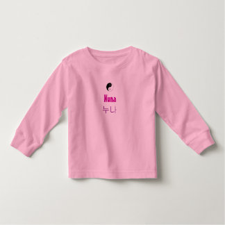 Nuna T-shirt with yingyang design
