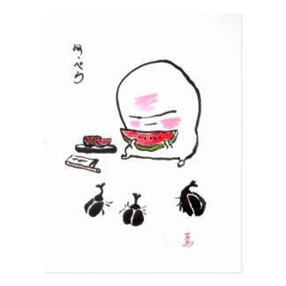 nuppera kun eats watermelon-2 postcard