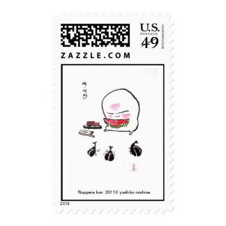 nuppera kun eats watermelon 2 -stamp postage stamps