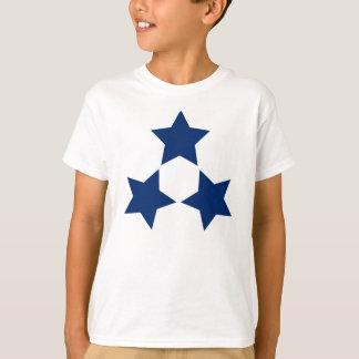 NuQube Kids Tshirt