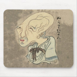 Nurarihyon (Sawaki Scroll) Mouse Pad