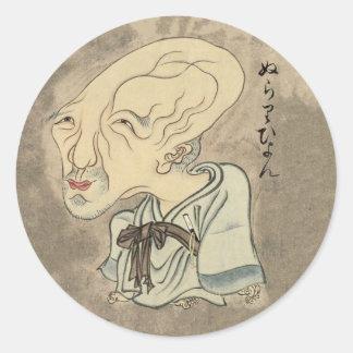 Nurarihyon (Sawaki Scroll) Round Stickers