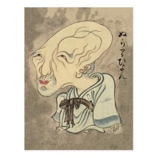 Nurarihyon (voluta de Sawaki) Tarjetas Postales