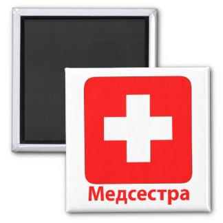 Nurse-Russian 2 Inch Square Magnet
