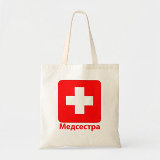 Nurse-Russian Budget Tote Bag