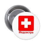 Nurse-Russian Buttons