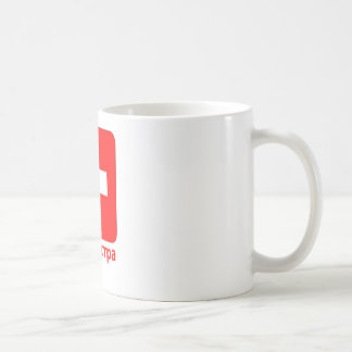 Nurse-Russian Coffee Mug