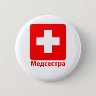 Nurse-Russian Pinback Button