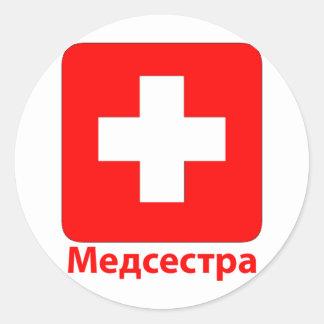 Nurse-Russian Round Sticker