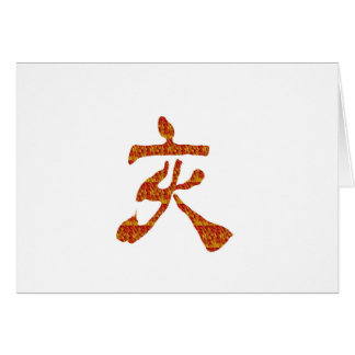 NVN22 navinJOSHI Chinese Red Gold CHARACTER ART Card