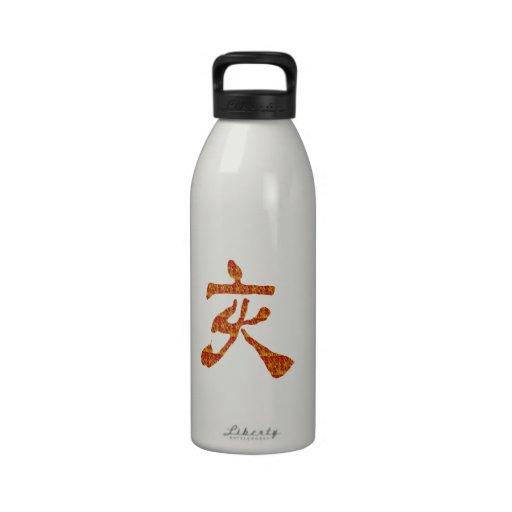 NVN22 navinJOSHI Chinese Red Gold CHARACTER ART Drinking Bottle