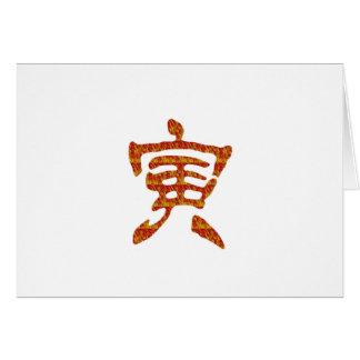 NVN28 navinJOSHI  Red Golde Chinese Character art Card