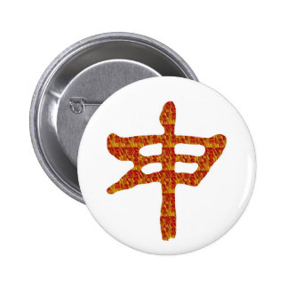 NVN29 navinJOSHI Chinese Character Red Gold GIFTS Buttons