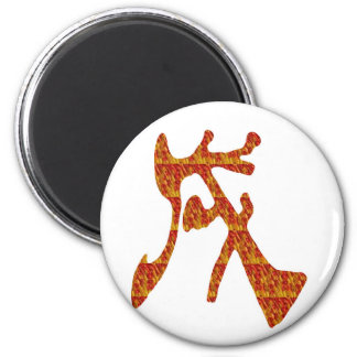 NVN31 navinJOSHI Chinese Character Golden Red GIFT Fridge Magnets