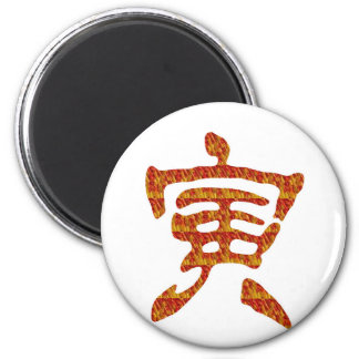 NVN31 navinJOSHI Chinese Character Golden Red GIFT Refrigerator Magnets
