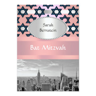 "NYC Skyline Empire State Building Bat Mitzvah #1P 5"" X 7"" Invitation Card"
