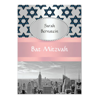 "NYC Skyline Empire State Building Bat Mitzvah #3P 5"" X 7"" Invitation Card"