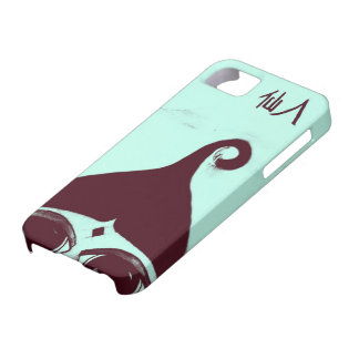 nymph iPhone 5 covers
