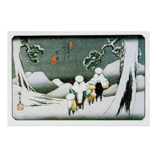 Ōi, by Utagawa Hiroshige print