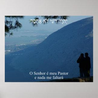 O Senhor é Meu Pastor e Nada me Faltará Hebraico Poster