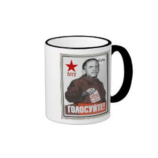 Obama 2012 propaganda mug