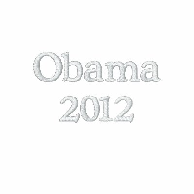 Obama 2012 track jackets